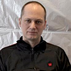 Marco Paul Schott